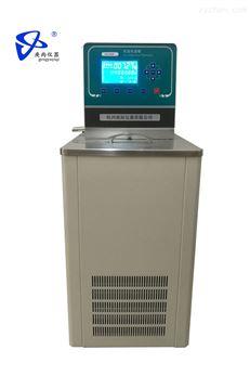 低温恒温浴槽-HX-0506