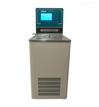 HX-2015低温恒温浴槽