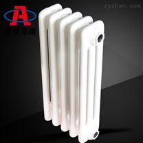 A防腐家用钢三柱型散热器规格型号