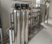 符合动物饮用纯水系统需要满足些条件?