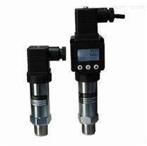 青岛胶州精巧型测水液气压力变送器4-20mA