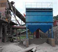 陕西选矿厂除尘器的应用效果