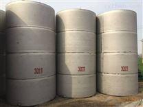 出售全新超大型不锈钢液氨储罐可定做