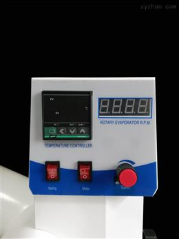 旋转蒸发仪RE-2000B