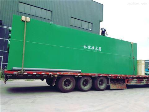澄城县矿井水一体式净化设备