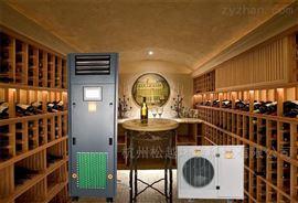 SYHF-7立柜式酒窖恒温恒湿空调设备除湿机