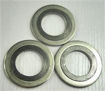不锈钢金属垫片厂家,石墨金属缠绕垫片报价
