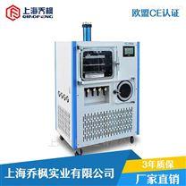 硅油加热原位方仓冷冻干燥机