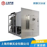 硅油原位冻干机(水冷)厂家