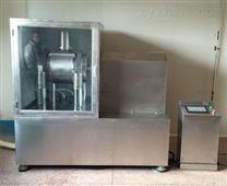 超低溫超微粉碎機、天宇 TY-8L型粉碎機、實驗室專用粉碎機