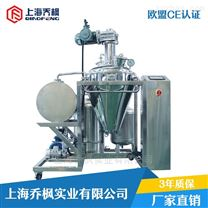 真空混合搅拌干燥机  DMIX-100L型 生产厂家