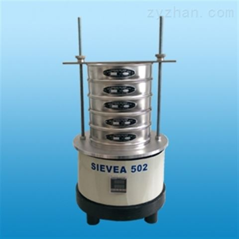 干式三维振动筛分仪 汇美科SIEVEA 502
