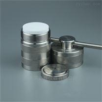 高壓消解罐疾控中心重金屬檢測實驗專用