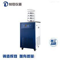 立式冷凍干燥機