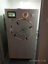 醫用脈動(三次預真空)高溫蒸汽濕熱滅菌器