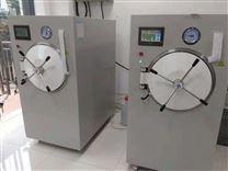 低溫等離子滅菌器 醫用低溫過氧化氫滅菌箱