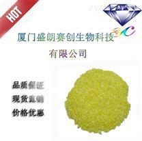 核苷酸渣(飼料添加劑)