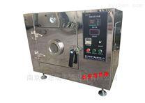 用于科研院校實驗室電磁真空干燥箱生產廠家哪有