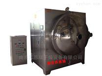 天津实验室微波真空干燥机公司