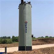 重慶一體化預制泵站廠家污水泵站設計找弘泱