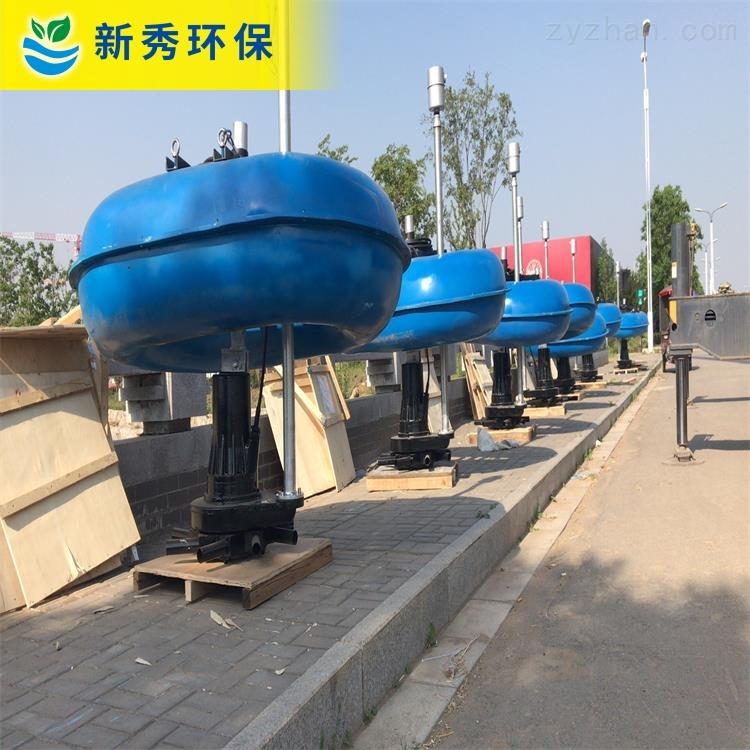 养殖水产增氧漂浮式离心曝气机