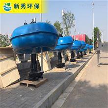河道浮筒曝氣機