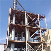 氯化铵废水蒸发结晶器_化工废水设备
