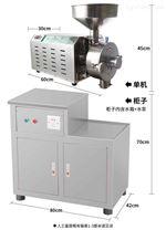 台湾新款中小型电动五谷杂粮磨粉机信誉保证