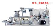 高速铝塑包装机