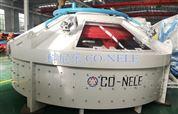 耐材混炼机均化强耐火材料混料机安全操作