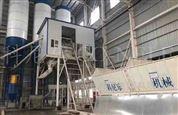 蓋板攪拌機專業處理RPC混凝土機械儀器