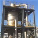 脱硫废水处理工艺