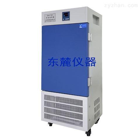 水體分析生化培養箱用途