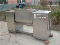 CH槽型混合机厂家