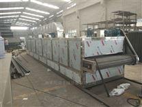DW型帶式干燥機廠家