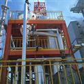 含高盐钻井废水处理工艺