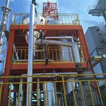 硝酸钠废水蒸发结晶器_厂家直销_青岛康景辉