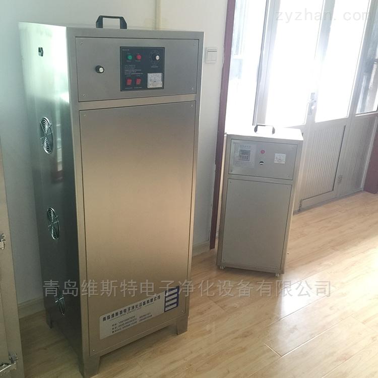 高浓度臭氧发生器一体机,净水处理臭氧发生器