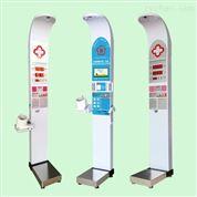 公共衛生精密管理多功能精密體檢儀器