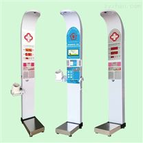 智能體檢機HW-900A智能互聯健康體檢一體機