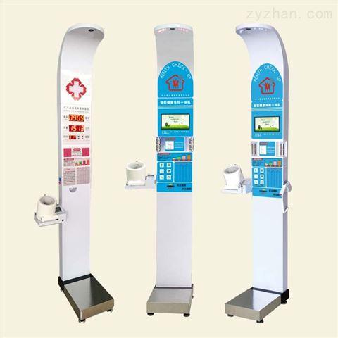 HW-900A智能体检一体机