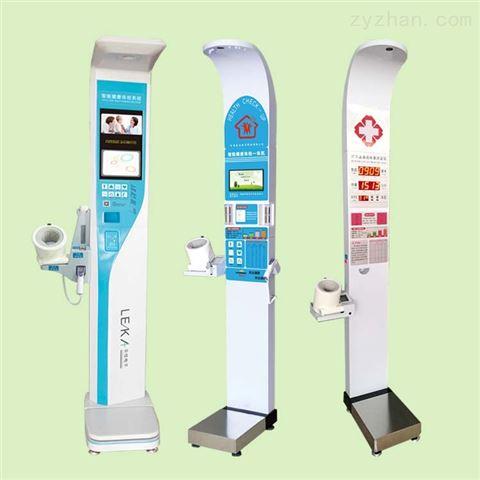 医用全自动智能健康一体机 疾控体检中心