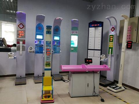 健康小屋自助一体体检机医用健康体检一体机