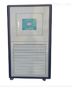 GDZT-100-200-80加热制冷循环器厂家