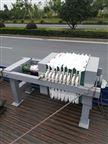 溯源环保污水处理用板框压滤机