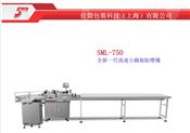 SML-750高速小圓瓶貼標機