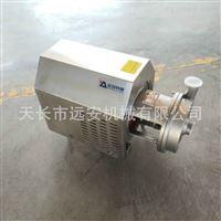YAH高效节能卫生泵