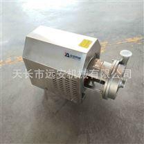 高效節能衛生泵