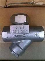 阿姆斯壮CD33S疏水阀
