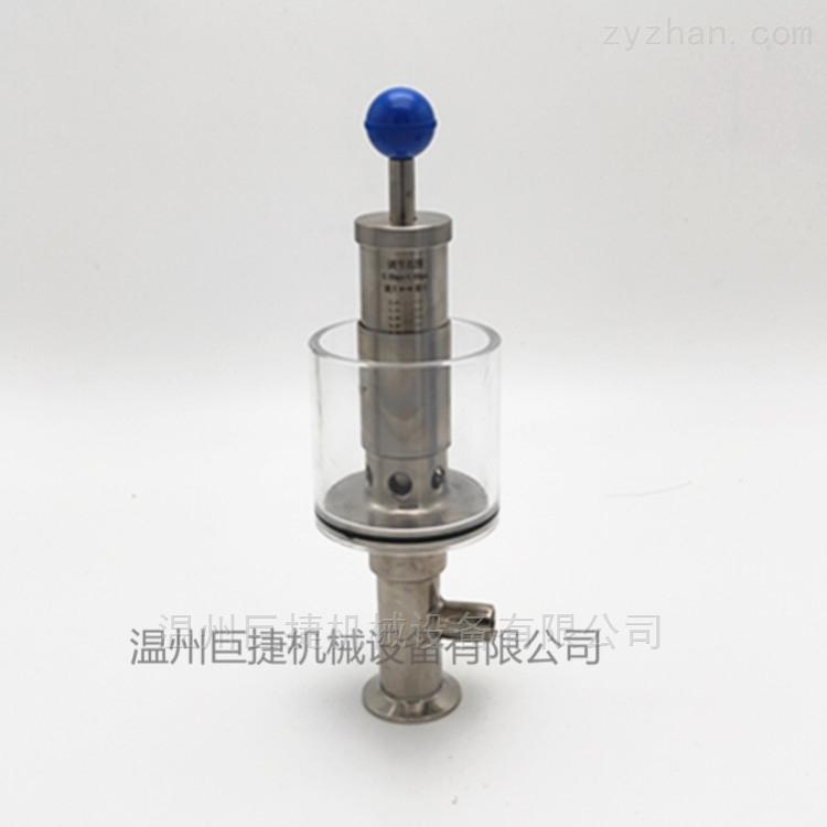 玻璃罩呼吸阀 快装安全排气阀不锈钢水封阀